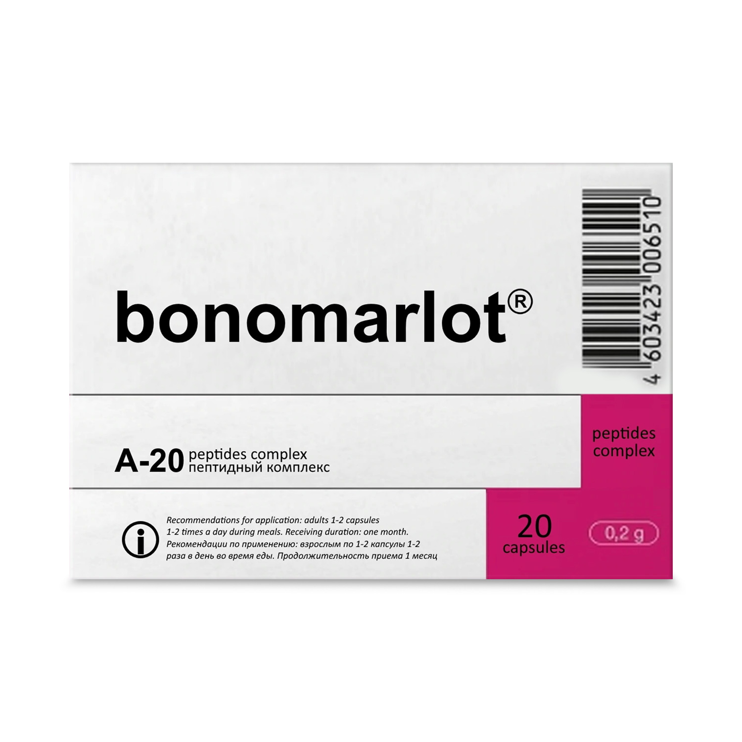Bone Marrow Peptide (Bonomarlot)