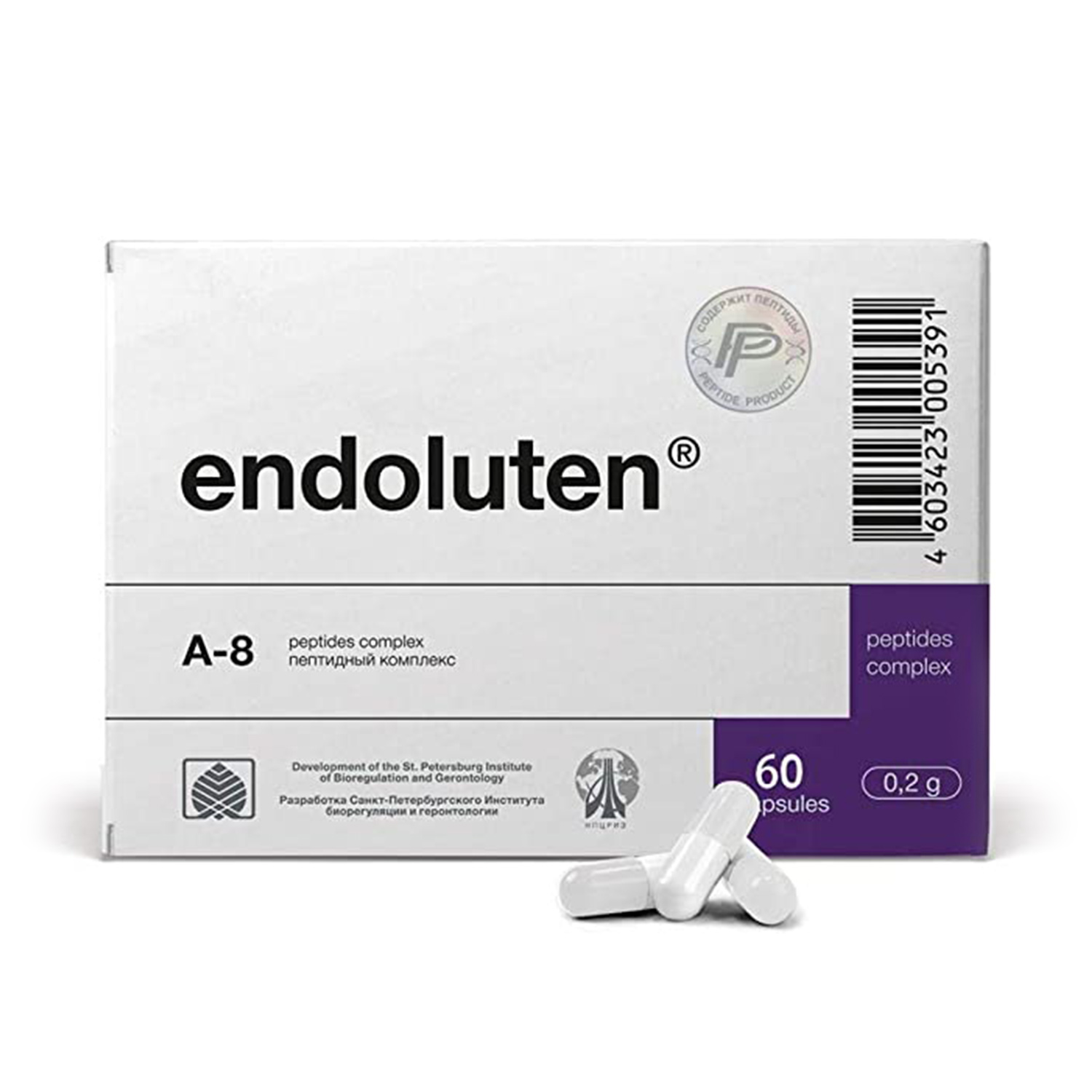 Endoluten (peptide bioregulator Pineal)