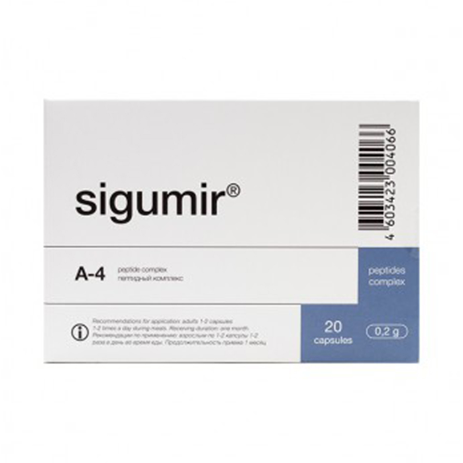 Sigumir (peptide bioregulator Cartilage)