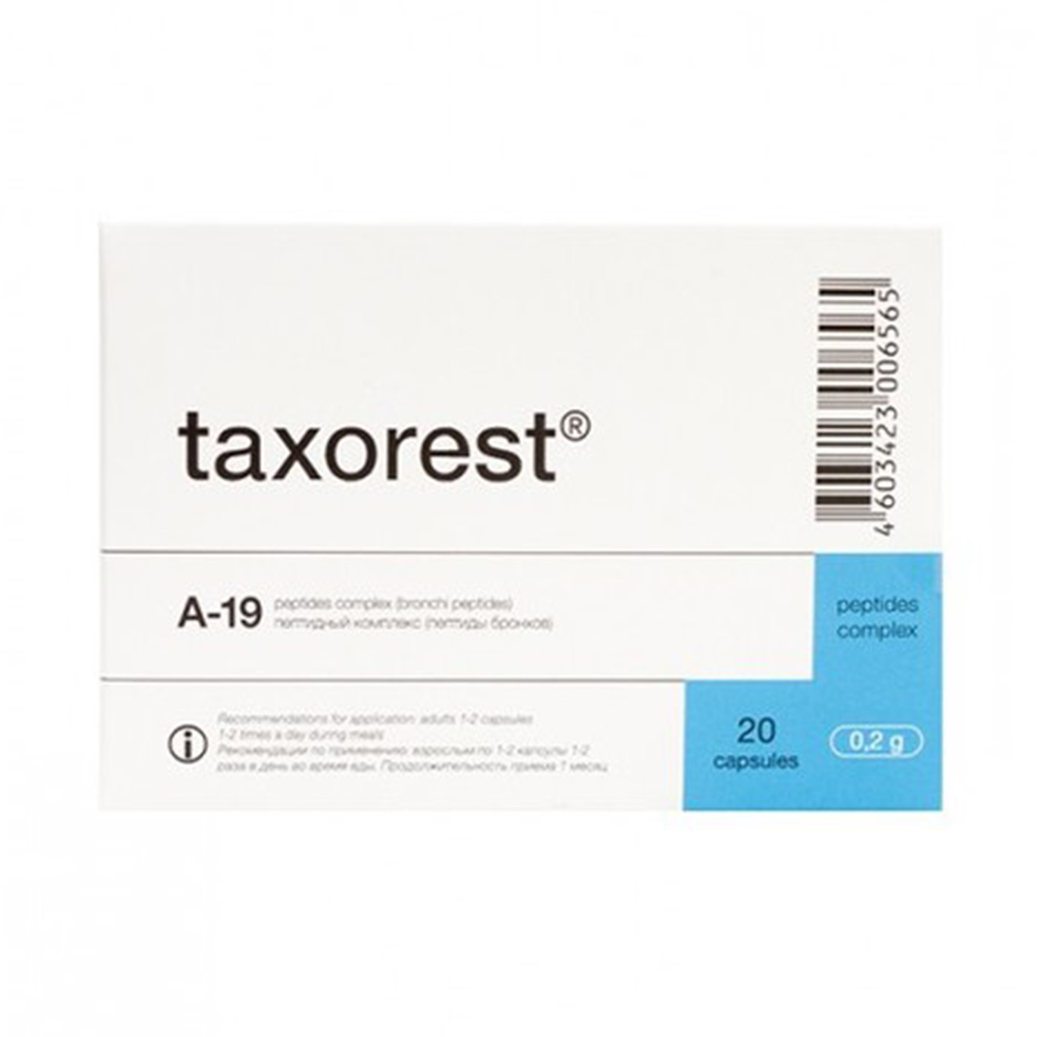 Taxorest (peptide bioregulator Lungs)